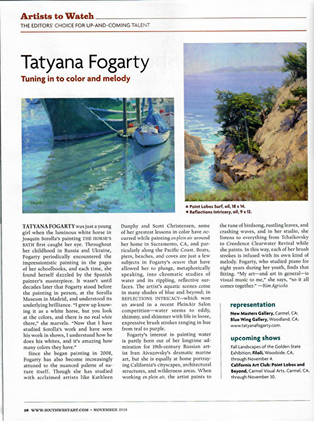 Tatyana Fogarty - Current Events
