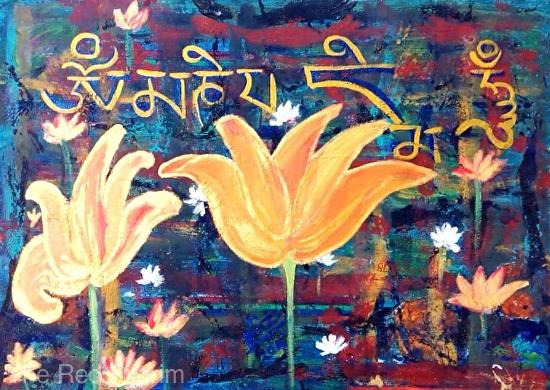 Om Mani Padme Hum Where not to Hang Tibetan Mantra Lotus